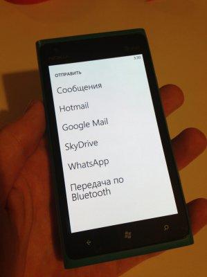 Передача данных по Bluetooth