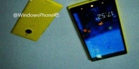 Nokia 1520V Новый формат
